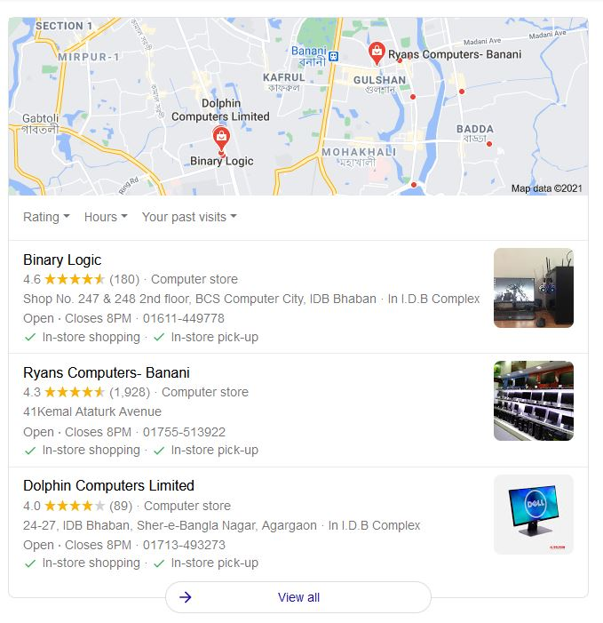 google my business প্রিভিউ