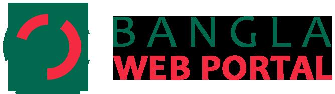 Bangla Web Portal